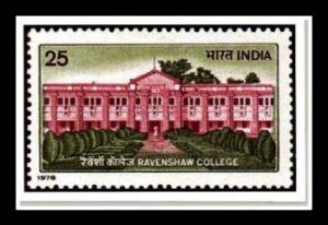 Ravenshaw College Postage Stamp