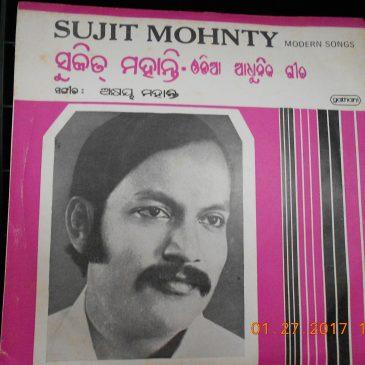 Sujit Mohanty