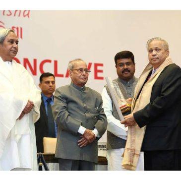 Global Odia Award 2017