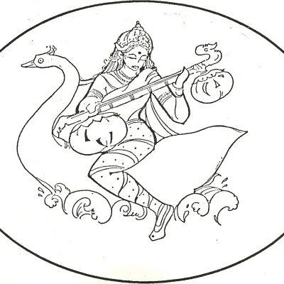 Arun Das Feb 9, 1992